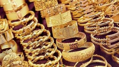 سعر الذهب اليوم الثلاثاء 22 يونيو 2021