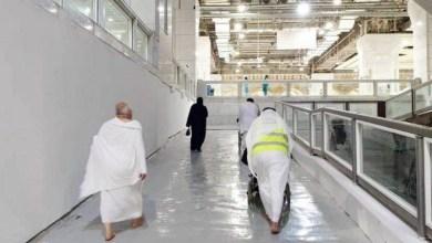 لخدمة ذوي الهمم .. مسار يربط المطاف بالطابق الأرضي للمسجد الحرام