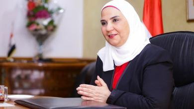 وزارة التضامن: يجب إحضار التقارير خلال الكشف الطبي لبطاقة الخدمات المتكاملة