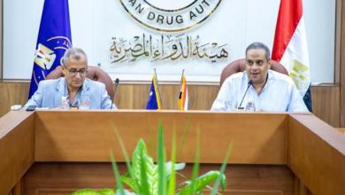 هيئة الدواء تحذر من التداخلات الدوائية وخطورتها