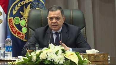 وزارة الداخلية: استخراج الأوراق الثبوتية مجانًا لذوي الاحتياجات الخاصة لمدة 7 أيام