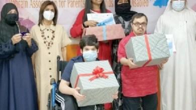 من ذوي الاحتياجات الخاصة .. الجمعية البحرينية تكرم 24 طالبًا بحملة لتدوير البلاستيك