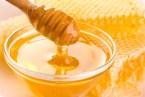 Miel de abeja para adelgazar