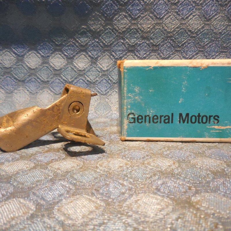 1979-1983 Chevrolet & GMC G Van NOS Side Rear Door Catch Remote 80 82 #14040303