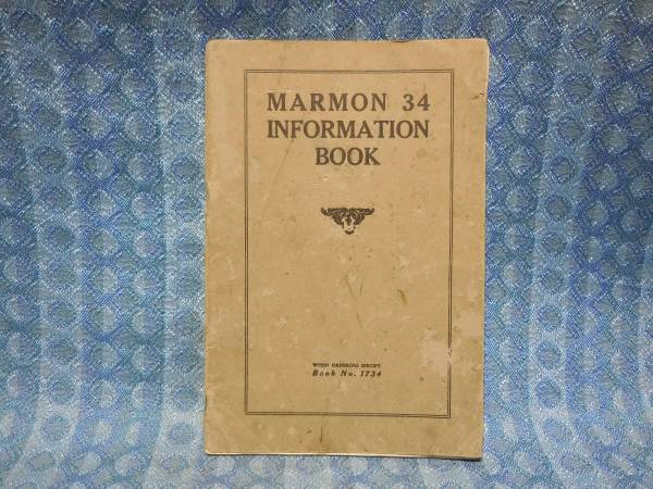 1916-1917 Marmon 34 Original Owners Information Book 1917 18 19 1920 21 22 1923