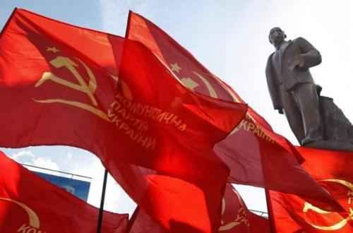 ukraine-communist-party1428598364