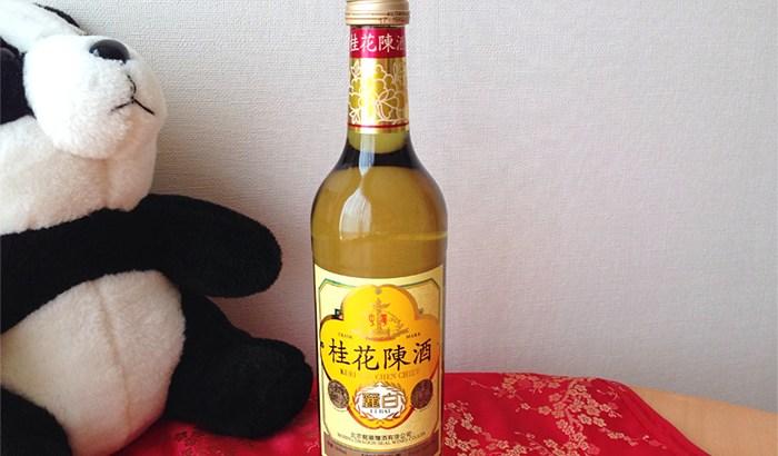 楊貴妃も愛したキンモクセイのお酒…呑み方5通り、試してみた