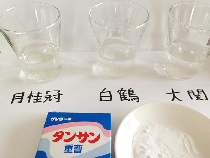 糖質ゼロ〜実験2重曹