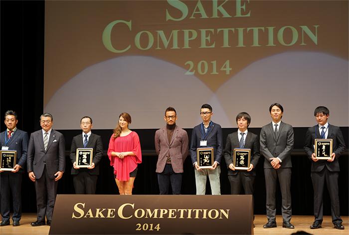 SAKE_COMPETITION_02