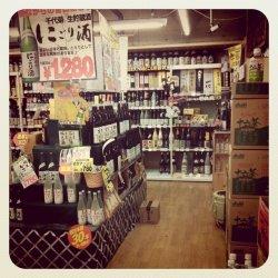 知っておこう! 日本酒のグレード