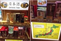 世界に羽ばたく日本酒☆日本酒検定3級受験に行ってきます~!