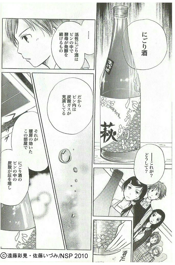 冷蔵庫探偵4