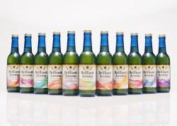 「BRILLIANT AROMA」がサッポロビールネットショップにて限定発売