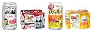 アサヒ、「がんばれ!福岡ソフトバンクホークス」ラベルを新発売