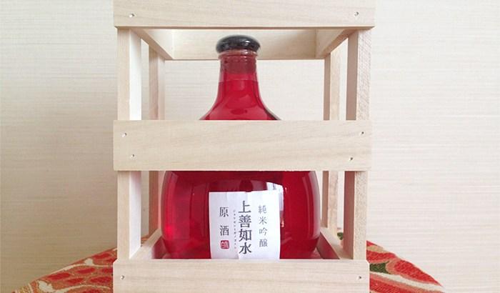 夏のギフトや帰省の土産に…「上善如水 原酒 純米吟醸」