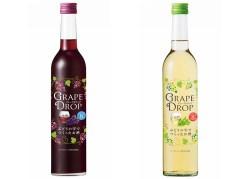 ジュース感覚で飲める!? サッポロビールの「グレープドロップ ぶどうの雫でつくったお酒」
