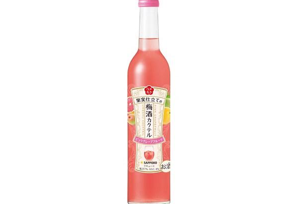 サッポロビール「ウメカク 果実仕立ての梅酒カクテル ピンクグレープフルーツ」で可愛く家呑み