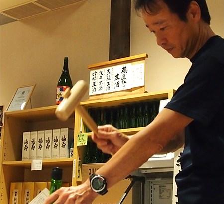 ぜひ蔵まで足を運んで、フレッシュな生酒を味わってください! ー『福寿』神戸酒心館(御影郷)ー
