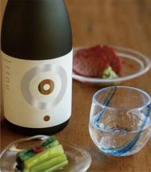 """今だけ、今年だけの酒""""1ttou"""" 〜「日本酒、いいかも」第三回〜"""