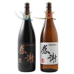 サンクトガーレン、お正月バージョンの水引飾り付き【一升瓶ビール】発売