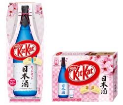 「キットカット 日本酒」2月1日(月)より登場。中田英寿氏のイベント「CRAFT SAKE WEEK@六本木ヒルズ屋台村」ともコラボ!