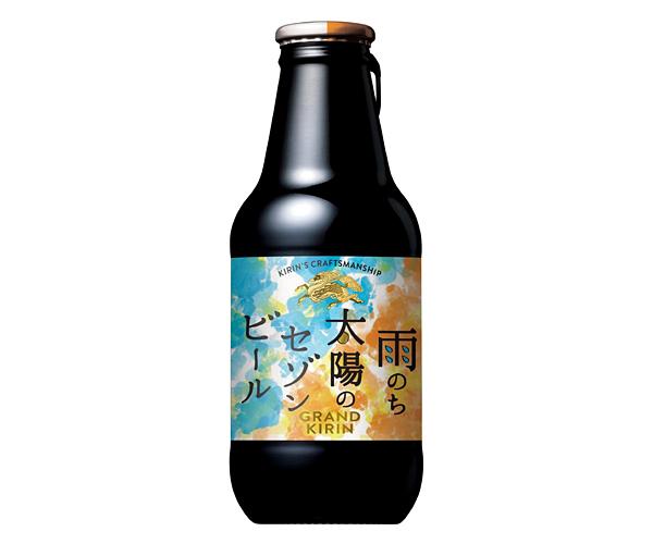 グランドキリン-雨のち太陽のセゾンビール