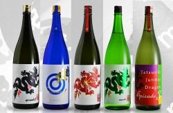"""お燗か、常温か、ラベルでわかる""""ドラゴンシリーズ""""〜「日本酒、いいかも」第七回〜"""