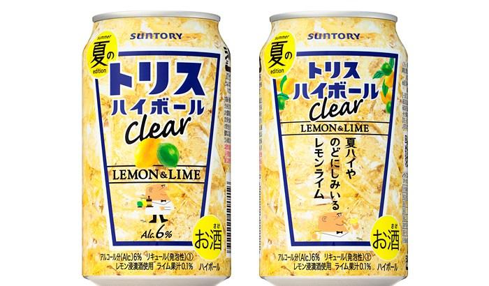 見るからにクリア!トリスハイボール缶〈レモン&ライム〉夏季限定新発売