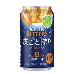 大人向けの「キリンチューハイビターズ 皮ごと搾りオレンジ」新発売!