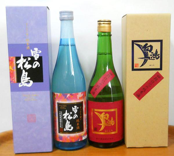 日本酒フェア08