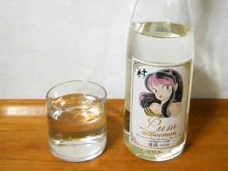 「うる星やつら」とコラボ!金箔入りの日本酒を飲んでみる