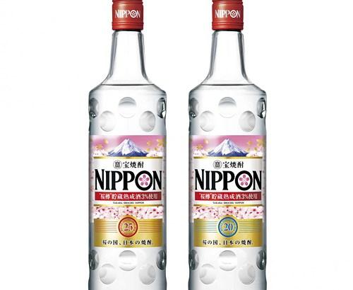 宝焼酎「NIPPON」
