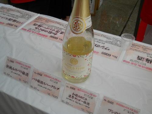 梅酒まつり20