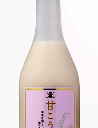 産学連携から生まれた甘酒『甘こうじ』12月12日から販売開始