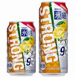 キリンビール『キリン氷結®ストロングゆず』期間限定新発売