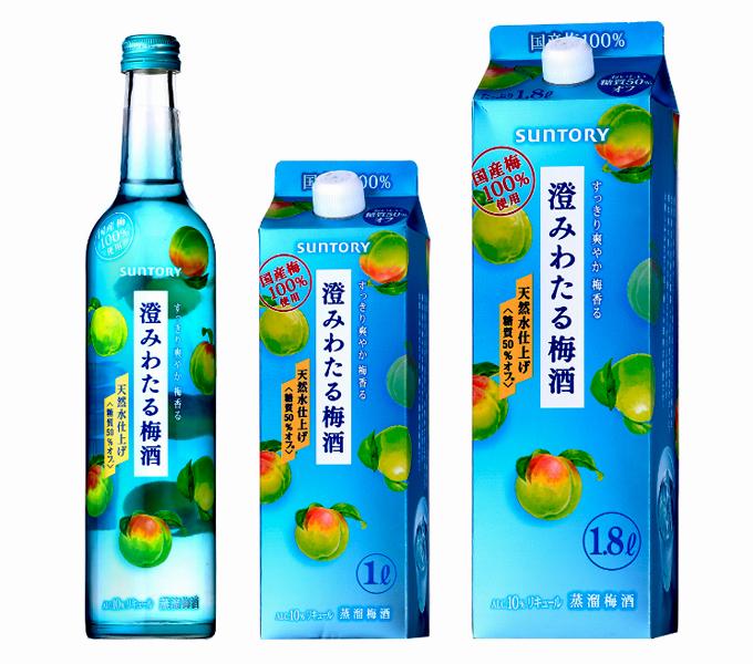 澄みわたる梅酒〈南高梅ソーダ〉