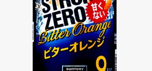 -196℃ストロングゼロ〈ビターオレンジ〉