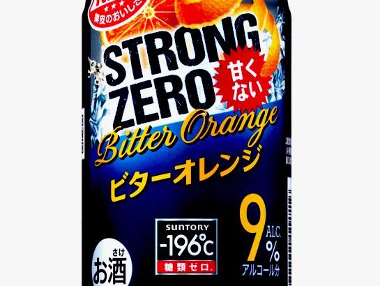 アルコール度数高めの飲みごたえとしっかりとした果実味を実現した缶チューハイ『-196℃ストロングゼロ〈ビターオレンジ〉』を3月21日(火)から全国で販売開始