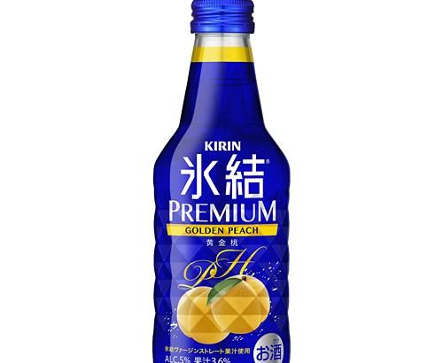 キリン氷結®プレミアム-黄金桃
