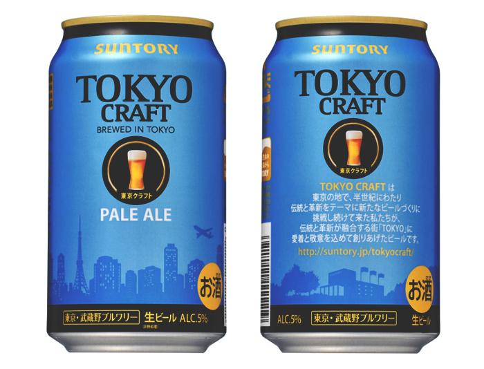 TOKYO CRAFT(東京クラフト)〈ペールエール〉
