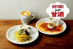 パンケーキ専門店「VERY FANCY」で『森永甘酒』を使ったコラボレーションメニューを1月13日から提供開始