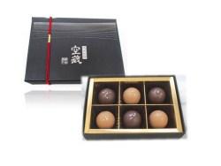 神戸の2つの老舗から生まれた純米吟醸トリュフ『空蔵(くぞう)』をそごう神戸店限定で1月25日~2月14日の期間限定で販売開始
