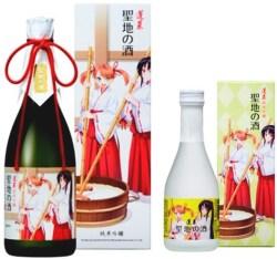 「蓬莱聖地の酒」を考案した女性新入社員がモデルとなった「聖地の酒」シリーズ第3弾となる『聖地の酒巫女ラベル』を1月30日からインターネット通販で販売開始