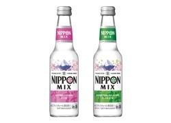 """春気分を高める!""""タカラ「NIPPON MIX」""""新発売"""
