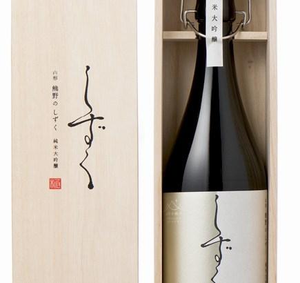 純米大吟醸原酒『熊野のしずく』を2017年4月1日からリンベルホームページにて販売開始