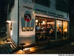 「FUGLEN TOKYO」、「JAMESON」とのコラボで、アイルランドへ思いを馳せるウイスキーカクテルを提供!