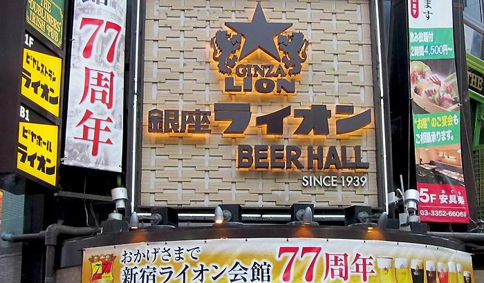新宿ライオン会館-開業78周年-アニバーサリーウィーク