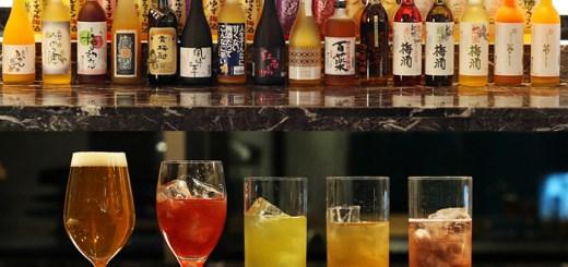 梅酒使った色とりどりのカクテル5種とカクテル梅酒17種