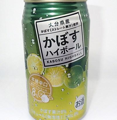 大分県民のかぼす愛が炸裂するかぼすの缶チューハイ3選