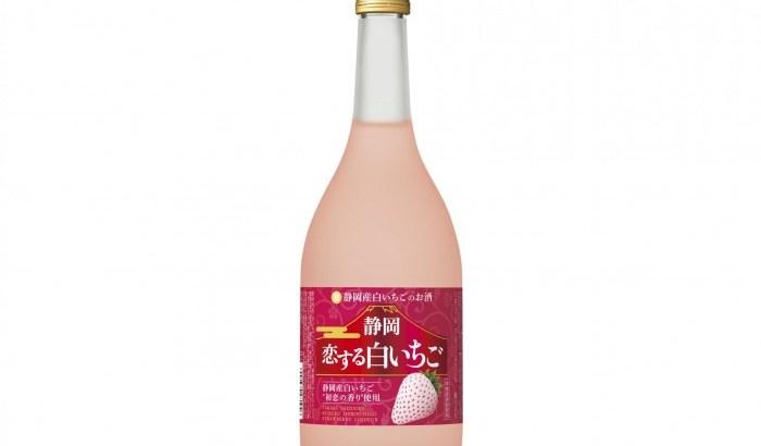 """宝酒造、""""初恋の香り""""を生かした「静岡恋する白いちご」新発売!"""